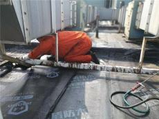 北京房山区防水公司专业楼顶防水技术一流