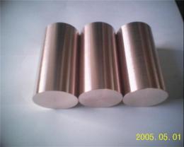 AMPCO15供应AMPCO15厂家