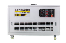 10千瓦汽油发电机功率