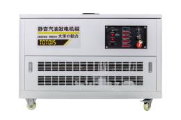 大泽15kw静音汽油发电机组