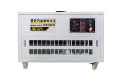 25kw静音汽油发电机组批发