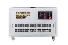 机房备用35kw静音汽油发电机