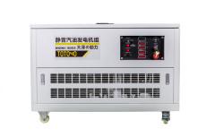 内燃式40kw静音汽油发电机