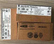 MC07B0055-5A3-4-00/FSC11B/DFE32B