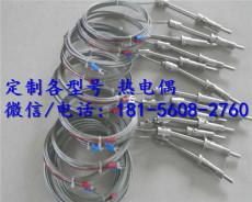 wzp2-500热电阻的接线方法批发商本