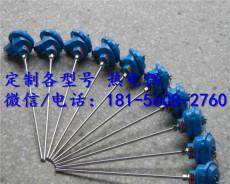 wzpk-728常用的热电阻有哪些市场漳