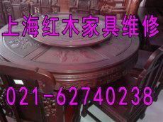 上海家具凹痕 类型桌椅维修点