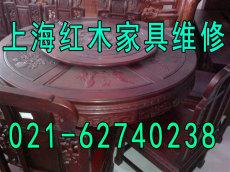 上海徐汇局部松动凹痕 各类型桌椅维修
