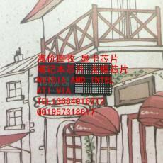 大量收售GPUSR0N5江苏省无锡市钟楼区