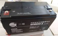 三瑞SenryCP1270-X/12V7AH蓄電池正品