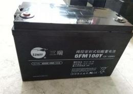 三瑞Senry6FM134-X/12V134AH蓄電池現貨批發