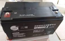 三瑞Senry6FM120-X/12V120AH蓄電池機柜專用