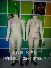 吉安立体裁剪模特厂家