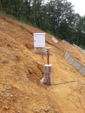 矿山高边坡自动化在线安全监测设备系统