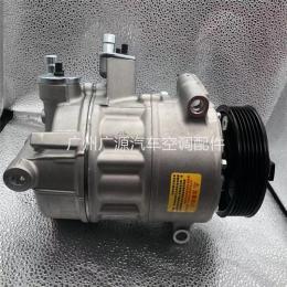 原厂大众速腾汽车空调压缩机冷气泵