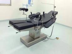 综合外科手术床 电动手术台 全科手术床