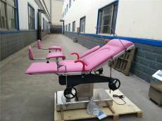 妇科手术台 电动手术台 妇科产床 检查床