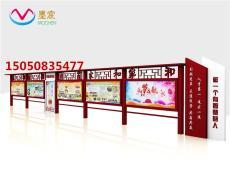 北京广告灯箱