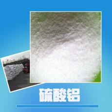 供应试剂级硫酸铝 造纸用硫酸铝 99含量