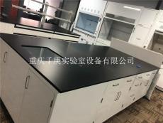重庆实验室家具实验台厂家定制