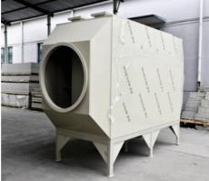 实验室废气净化系统处理