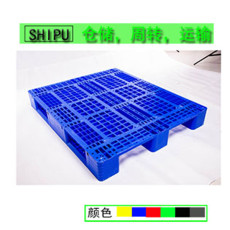 重慶萬州塑料托盤生產廠家