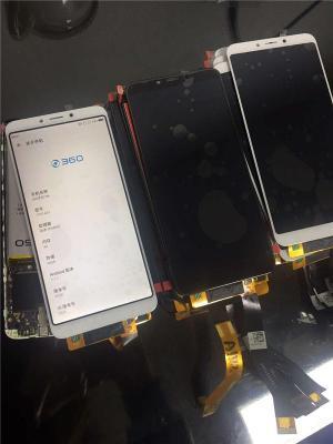 现金求购魅族手机显示屏 手机液晶屏