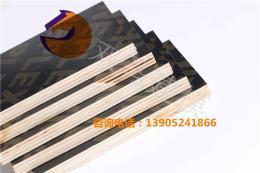 江苏建筑模板厂家 建筑覆模模板