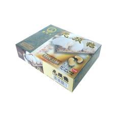 化妆品盒印刷厂包装盒制作纸盒制作