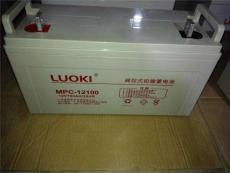 洛奇MPC-1217/12V17AH蓄電池船舶