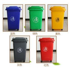 环卫专用垃圾桶