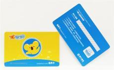 IC智能卡 IC卡生產廠家 智能卡制作