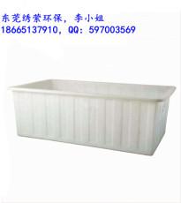 愛迪威pe塑料桶食品級塑料容器/周轉箱