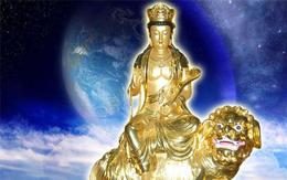 四大菩萨之一文殊菩萨是什么价位 哪个时期