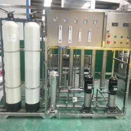 供应纯净水处理设备 RO反渗透水处理设备