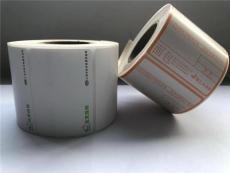 厂家定制 三防热敏标签纸 电子面单打印纸