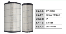 上海鸿曼空气滤清器 pu2844三耳带丝扣
