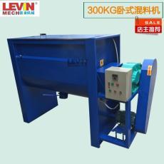 廠家供應200公斤不銹鋼臥式混料機臥式拌料