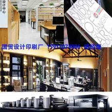 国贸CBD银泰中心中国尊万达附近商务印刷