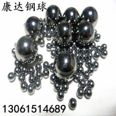 康达钢珠厂家报价2019年钢球最新价格表
