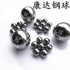 现货供应0.3mm-50.8mm440C不锈钢球钢珠