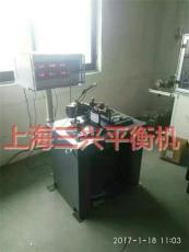 厂家直销上海三兴H5Q电机平衡机