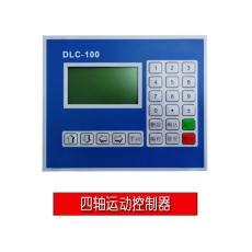 深圳控制器廠家介紹全自動鉆孔機的準備工作