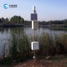 WQMS1000自动水质水温PH电导率浊度溶解氧传