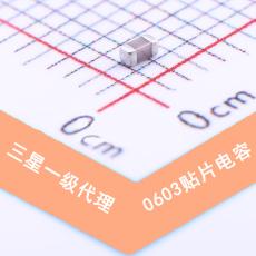 批發貼片電容 0603 原裝三星陶瓷電容