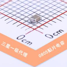 代理分銷0805三星貼片電容陶瓷電容器
