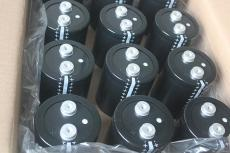 TDK长寿命耐高温螺栓式铝电解B43455A4688M