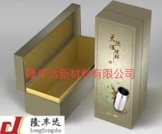 深圳禮品盒 包裝盒 深圳印刷盒 訂做硬盒