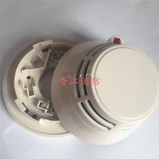 泛海三江煙感JTY-GD-930點型光電感煙探測器