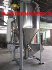 不锈钢塑料搅拌干燥机定做厂家